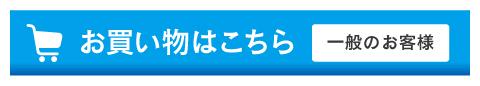 """""""AGE研究協会ショップ"""""""