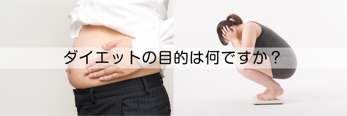 diet-01.jpg