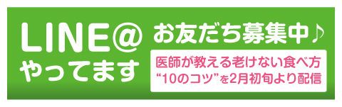 """LINE@登録"""