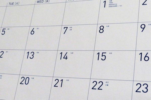8,000exAGE制限生活(1ヶ月経過)